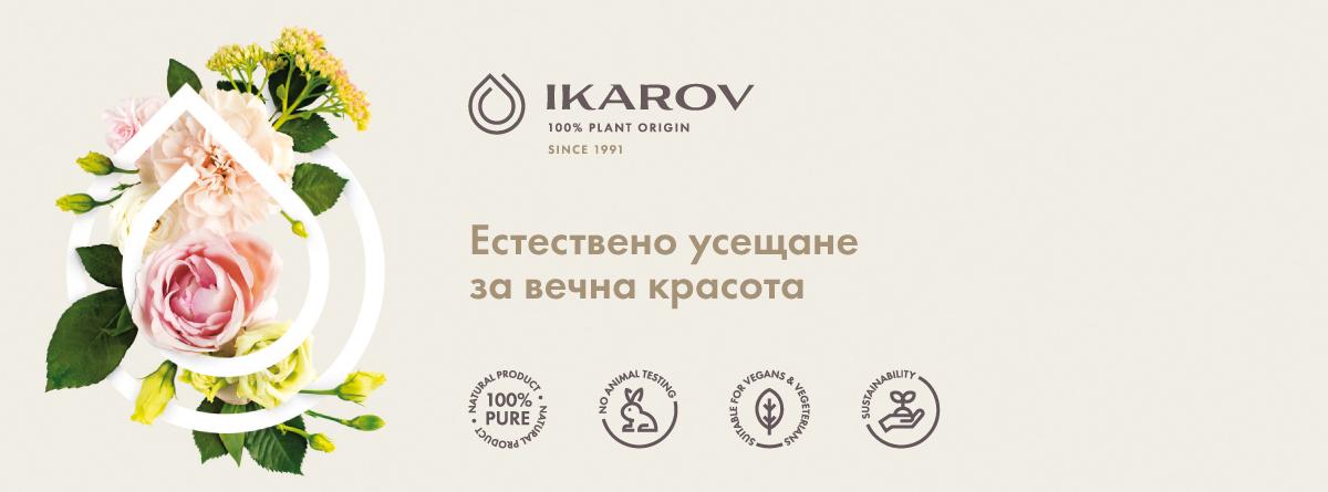 Икаров ЕООД
