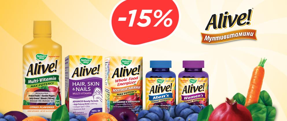 alive,vitamini,dobavki,apteka,promo,cena,revita,aptekabg,zdrave