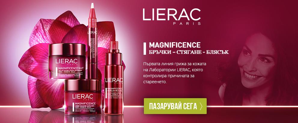 lierac kozmetika cena France