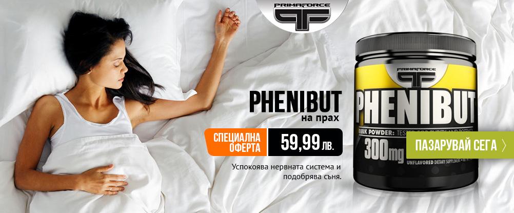 ФЕНИБУТ прах 100г ПРИМАФОРС PHENIBUT pwd 100g PRIMAFORCE