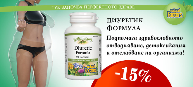 диуретик формула