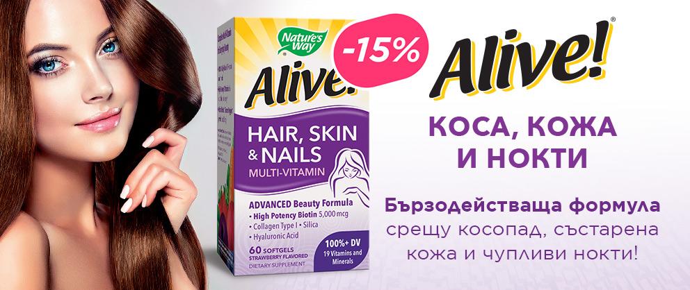 skin,nails,hair,alive,promo,cena,apteka,revita,hranitelna,dobavka