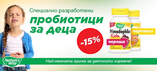 пробиотици за деца