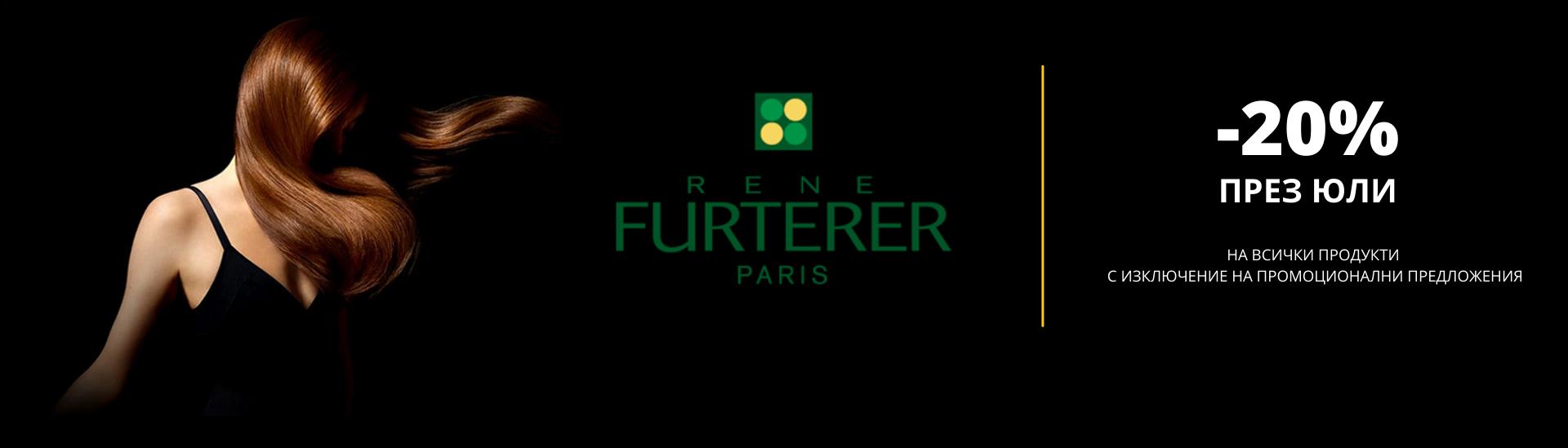 -20% RENE FURTERER от 30.06.2021 до 29.07.2021