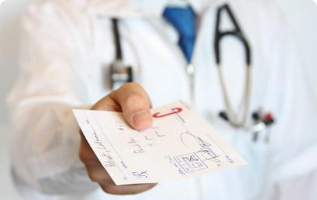 По лекарско предписание
