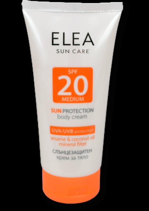 ЕЛЕА Слънцезащитен крем за тяло SPF 20 150мл   ELEA Sun care SPF 20 150ml