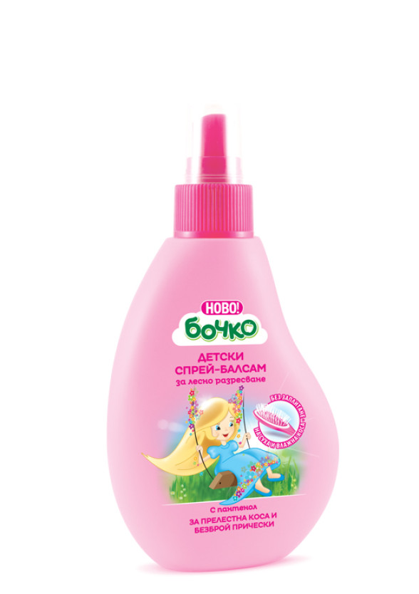 БОЧКО Детски спрей-балсам за лесно разресване 150мл   BOCHKO Kids detangling spray-conditioner 150ml