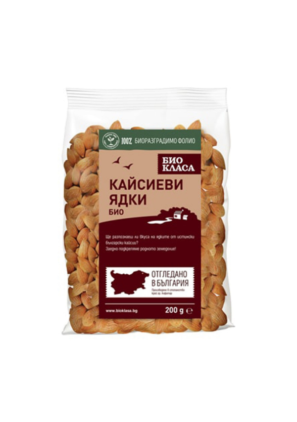 БИО Кайсиеви ядки микс (сладки + горчиви) 200гр БИО КЛАСА | BIO Apricot kernel mixed (sweet + bitter) 200g BIO KLASA