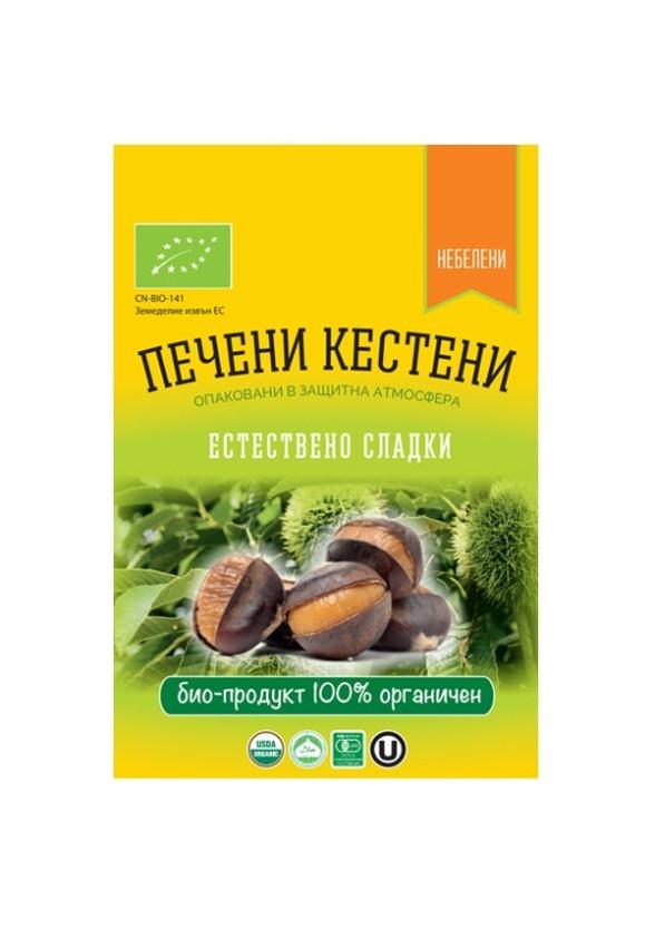 БИО Печени кестени, небелени, естествено сладки 100гр ТУЕ   BIO Roasted chestnuts, unbleached, naturally sweet 100g TWE