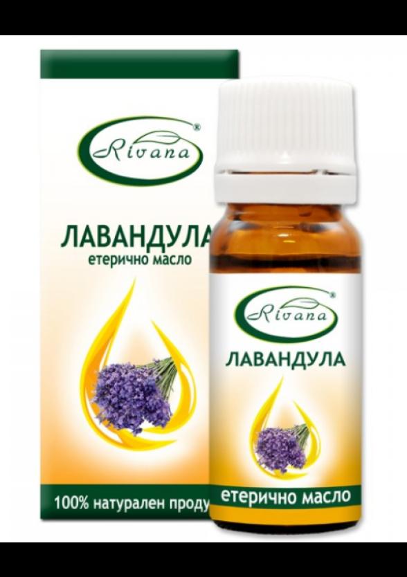 РИВАНА Етерично масло от ЛАВАНДУЛА 10мл | RIVANA LAVANDULA OFFICINALIS Essential oil 10ml