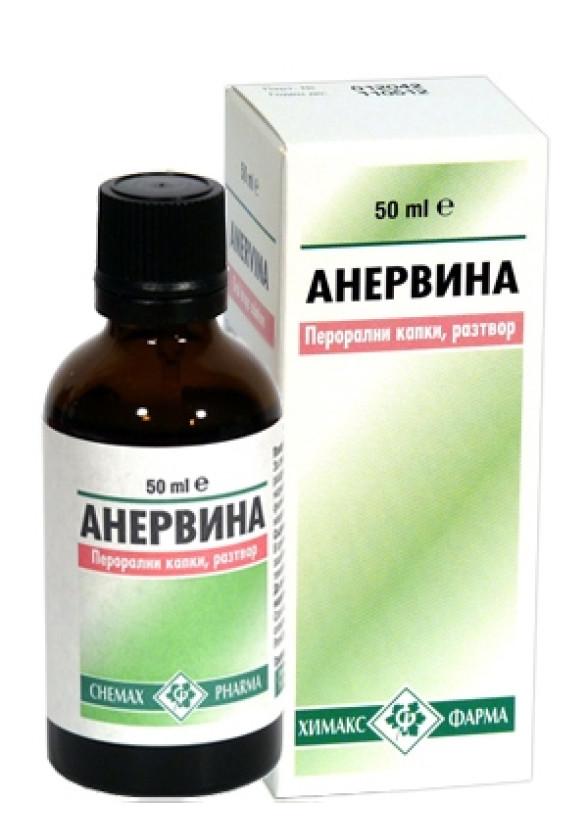 АНЕРВИНА перорални капки 50мл.   ANERVINA oral drops 50ml