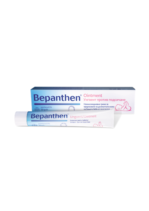 БЕПАНТЕН унгвент против подсичане х 30гр БАЙЕР | BEPANTHEN ointment x 30g BAYER