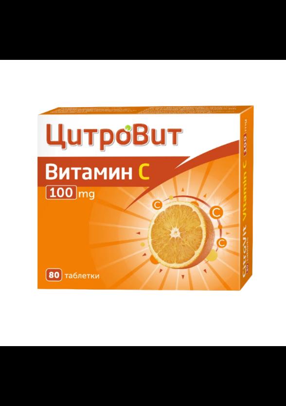 ЦИТРОВИТ Витамин C 100мг таблетки x 80бр АКТАВИС   CITROVIT Vitamin C 100mg tablets x 80s ACTAVIS