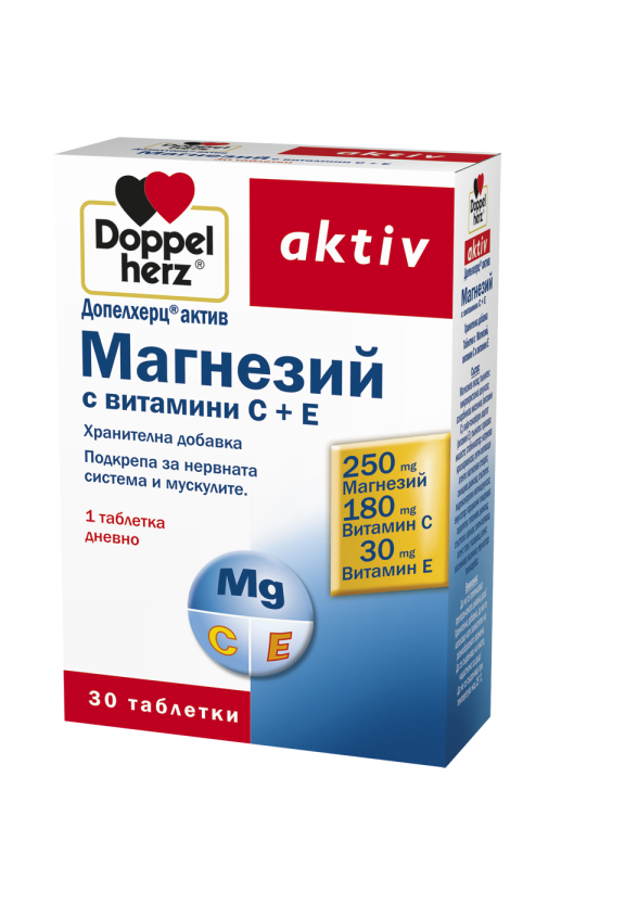 МАГНЕЗИЙ С ВИТАМИН Ц+Е 30 таблетки ДОПЕЛХЕРЦ | MAGNESIUM WITH VITAMIN C+E 30 tabs DOPPELHERZ