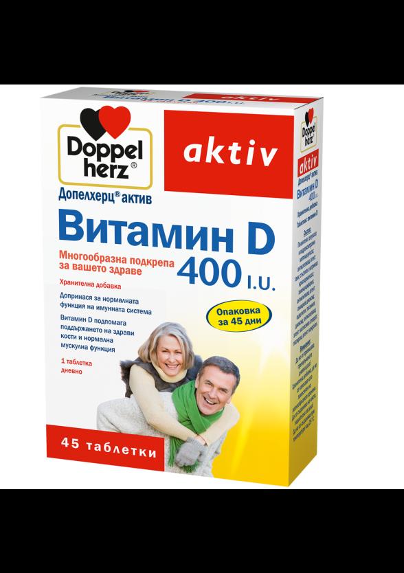 ВИТАМИН Д 400IU 45 таблетки ДОПЕЛХЕРЦ   VITAMIN D 400 IU 45 tabs DOPPELHERZ