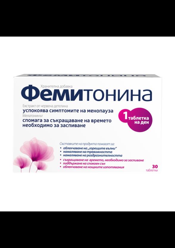 ФЕМИТОНИНА таблетки х 30 АФЛОФАРМ | FEMITONINA tabs x 30s AFLOFARM
