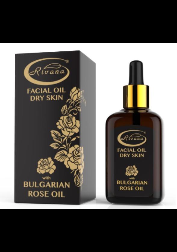 РИВАНА Масло за лице с БЪЛГАРСКО РОЗОВО МАСЛО (За суха кожа) 30мл | RIVANA Facial oil with BULGARIAN ROSE OIL (Dry skin) 30ml
