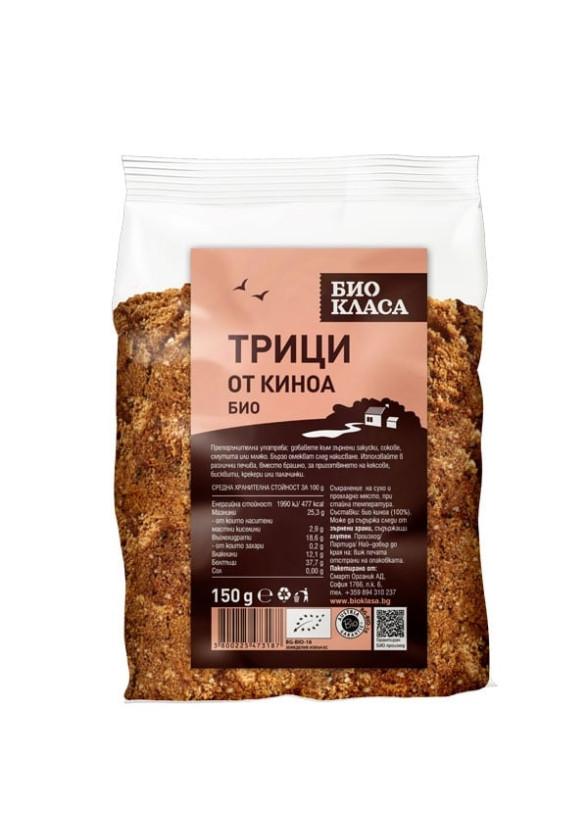 БИО Трици от киноа 150гр БИО КЛАСА | BIO Quinoa bran 150g BIO KLASA
