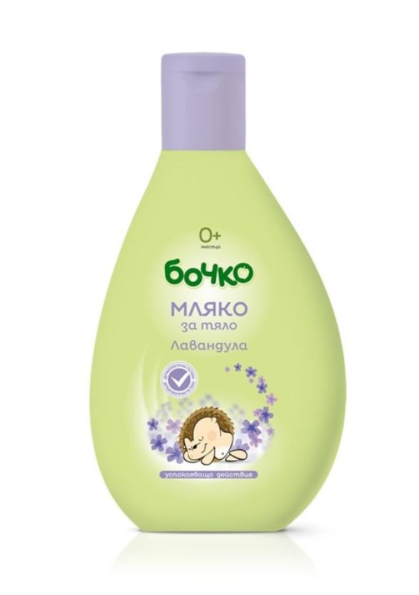 БОЧКО Мляко за тяло Лавандула 200мл   BOCHKO Body milk Lavender 200ml