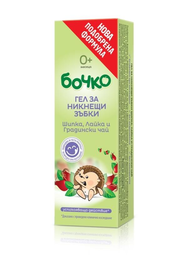 БОЧКО Гел за никнещи зъбки с Шипка, Лайка и Градински чай 20мл | BOCHKO Teething gel Rose hip, Camomile and Sage 20ml