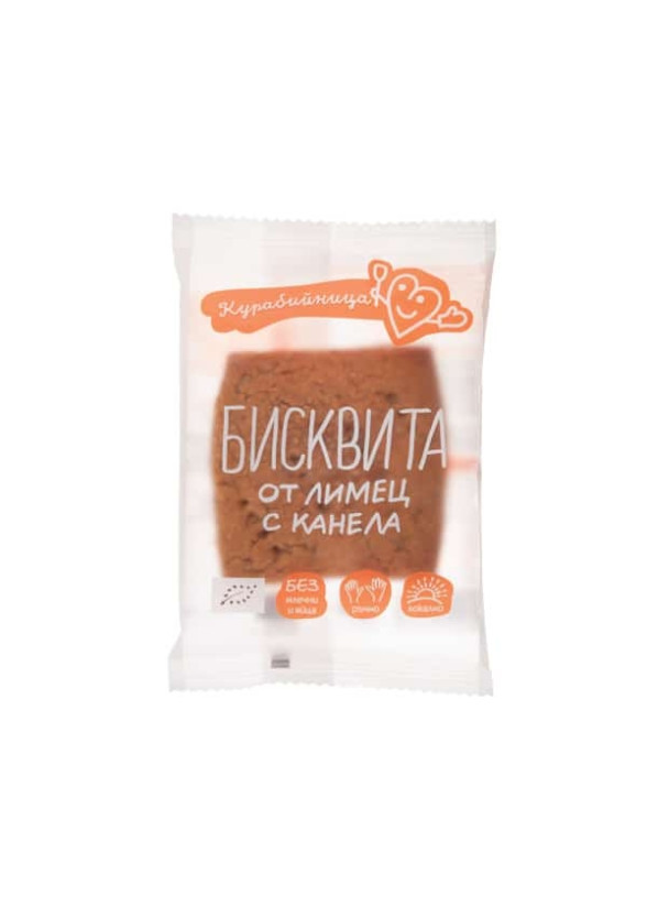 КУРАБИЙНИЦА БИО Бисквита от Лимец с Канела 1бр 37гр. | KURABIINICA BIO Biscuit from Spelled with Cinnamon 1s 37g
