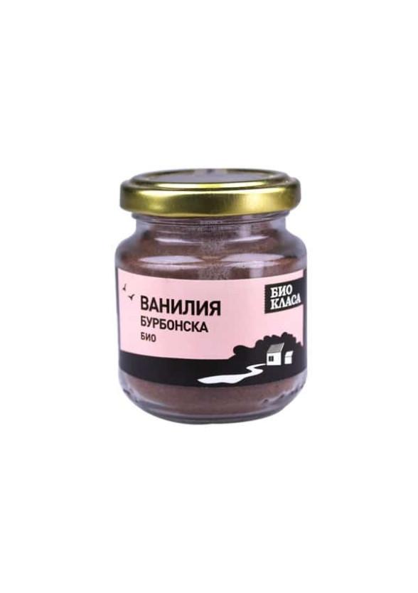 БИО Бурбонска ванилия на прах 15гр БИО КЛАСА   BIO Bourbon vanilla powder 15g BIO KLASA