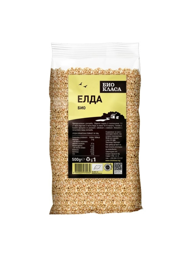 БИО Елда 500гр БИО КЛАСА   BIO Buckwheat 500g BIO KLASA