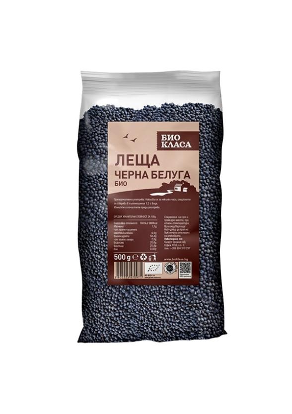 БИО Леща черна белуга 500гр БИО КЛАСА   BIO Black beluga lentil 500g BIO KLASA
