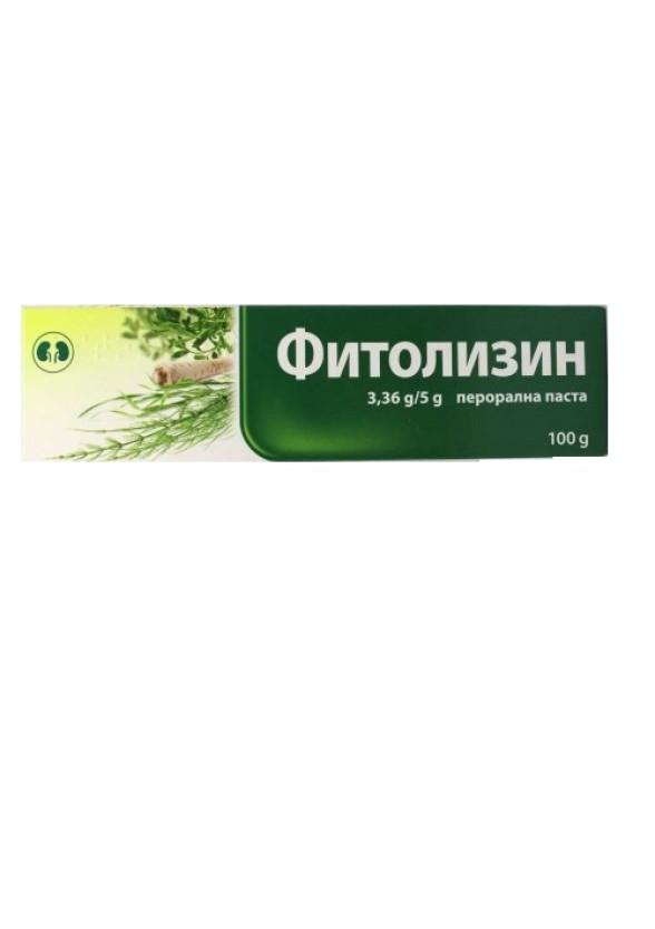 ФИТОЛИЗИН перорална паста 100гр.   FITOLIZYN oral paste 100g