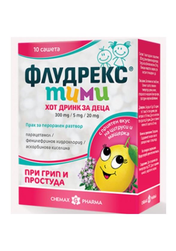 ФЛУДРЕКС ТИМИ ЗА ДЕЦА прах за перорален разтвор - сашета х10   FLUDREX TIMI HOT DRINK FOR KIDS powder for oral solution - sachets x 10s