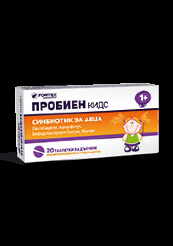 ПРОБИЕН КИДС таблетки за дъвчене 20бр ФОРТЕКС | PROBIEN KIDS gummy tabs 20s FORTEX