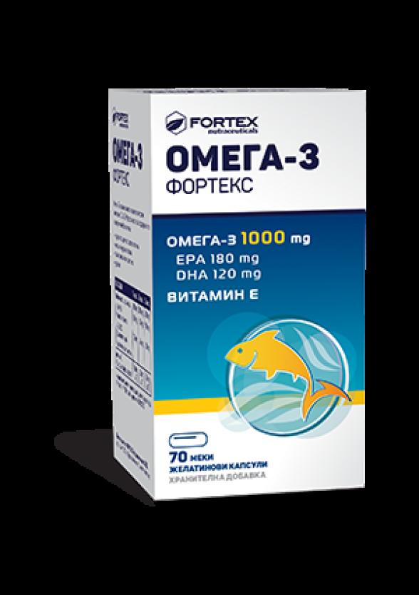 ОМЕГА-3 1000мг 70 меки капсули ФОРТЕКС | OMEGA-3 1000mg 70 softgels FORTEX