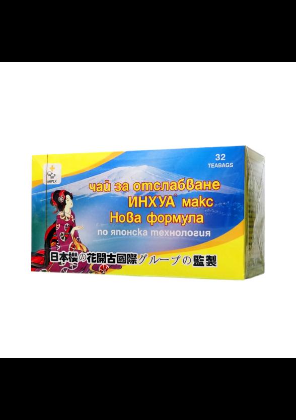 Чай за отслабване ИНХУА филтърни пакетчета x 32бр | INHUA Tea for weight loss teabags x 32s
