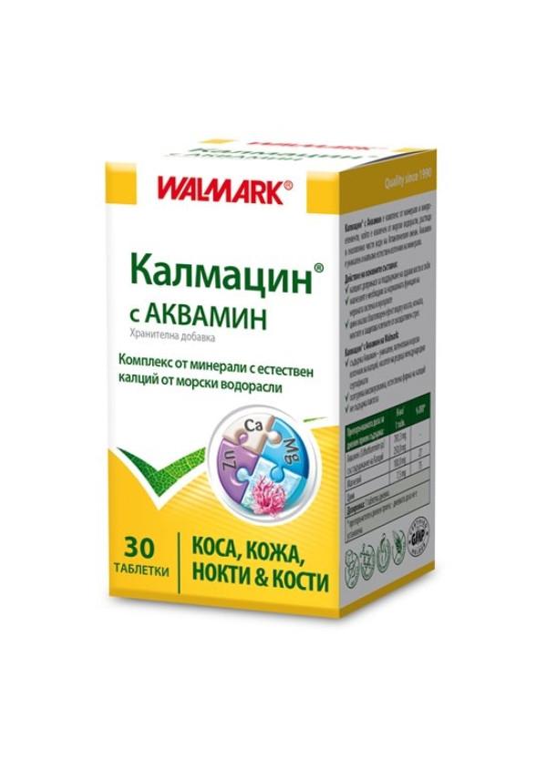 КАЛМАЦИН с Аквамин таблетки 30бр. ВАЛМАРК   CALMACIN with Aquamin tabs 30s WALMARK