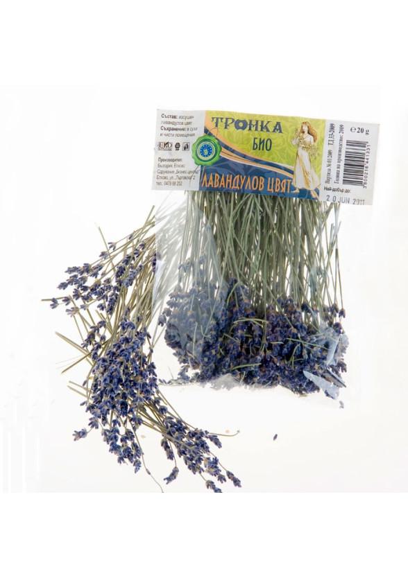 ЗДРАВОСЛОВЕН БИО Лавандулов цвят ТРОНКА 35гр | ZDRAVOSLOVEN BIO Lavender TRONKA 35g
