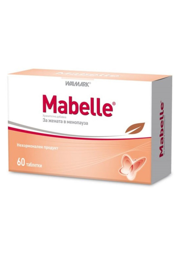 МАБЕЛ таблетки 60бр. ВАЛМАРК | MABELLE tabs 60s WALMARK