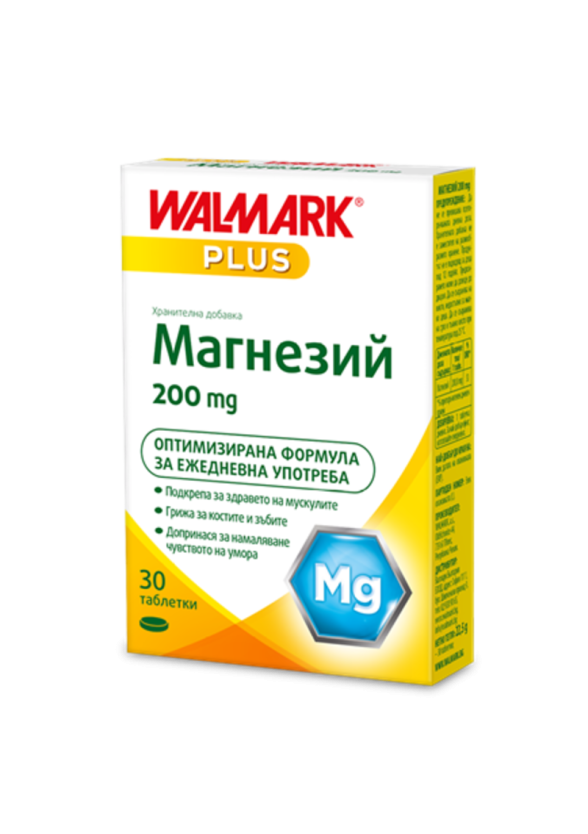 МАГНЕЗИЙ 200мг 30 таблетки ВАЛМАРК   MAGNESIUM 200мг 30 tabs WALMARK