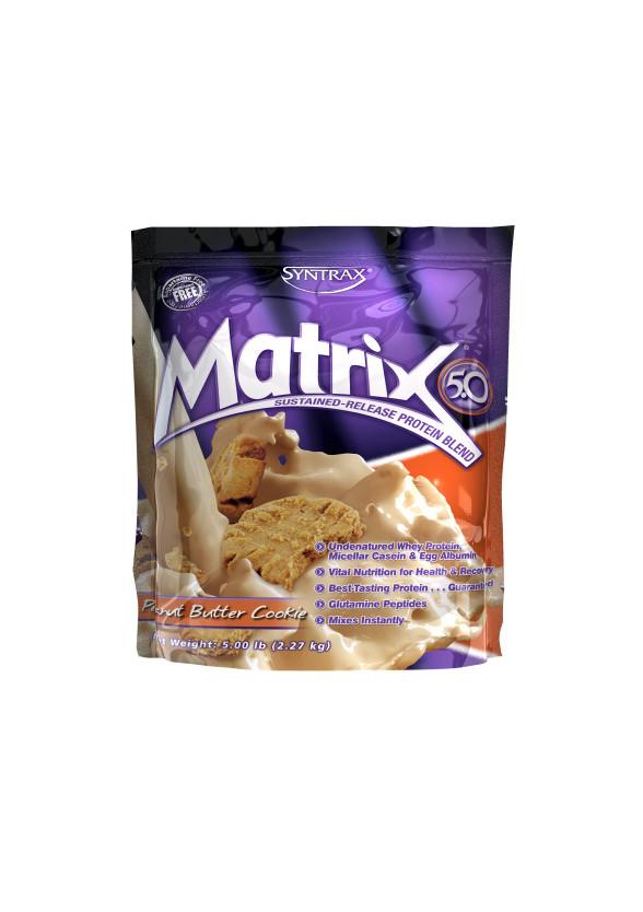 МАТРИКС 5.0 – БИСКВИТА С ФЪСТЪЧЕНО МАСЛО прах 2.27кг СИНТРАКС   MATRIX 5.0 – PEANUT BUTTER COOKIE pwd 2.27kg SYNTRAX