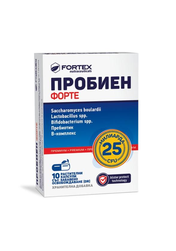 ПРОБИЕН ФОРТЕ 10 капсули ФОРТЕКС | PROBIEN FORTE 10 caps FORTEX