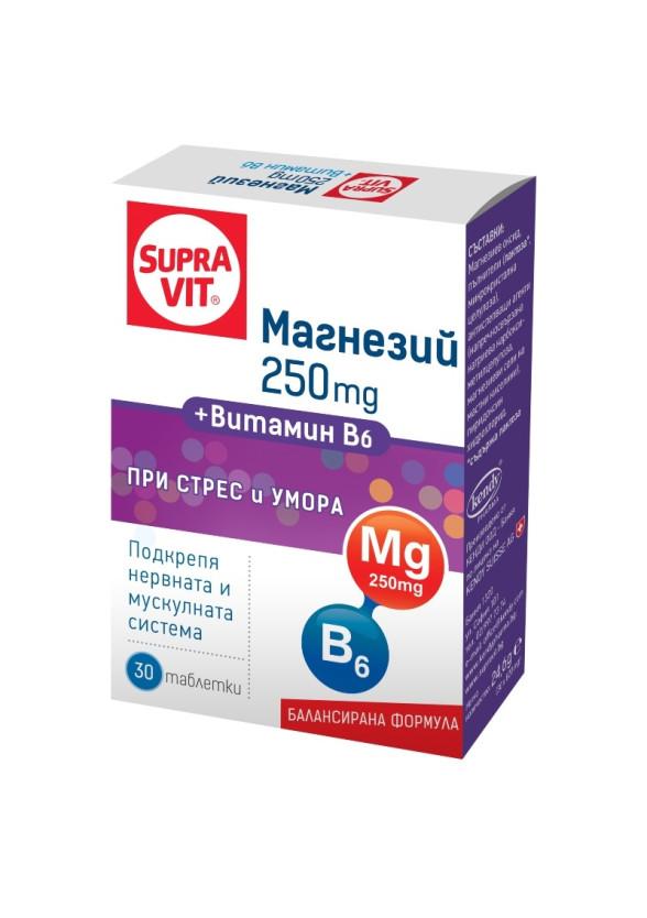 СУПРАВИТ Магнезий 250мг + Витамин Б6 таблетки 30бр. КЕНДИ | SUPRAVIT Magnesium 250mg + Vitamin B6 30s KENDY