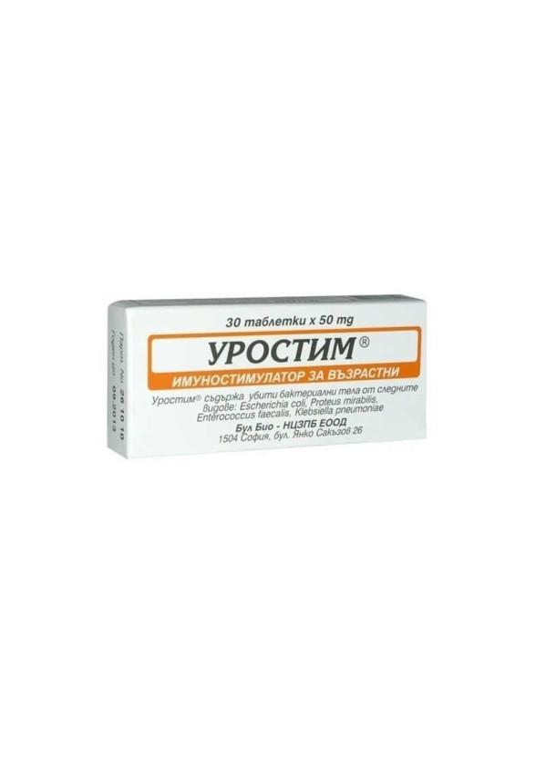 УРОСТИМ За възрастни 50мг таблетки х 30бр | UROSTIM Adults 50mg tablets x 30s