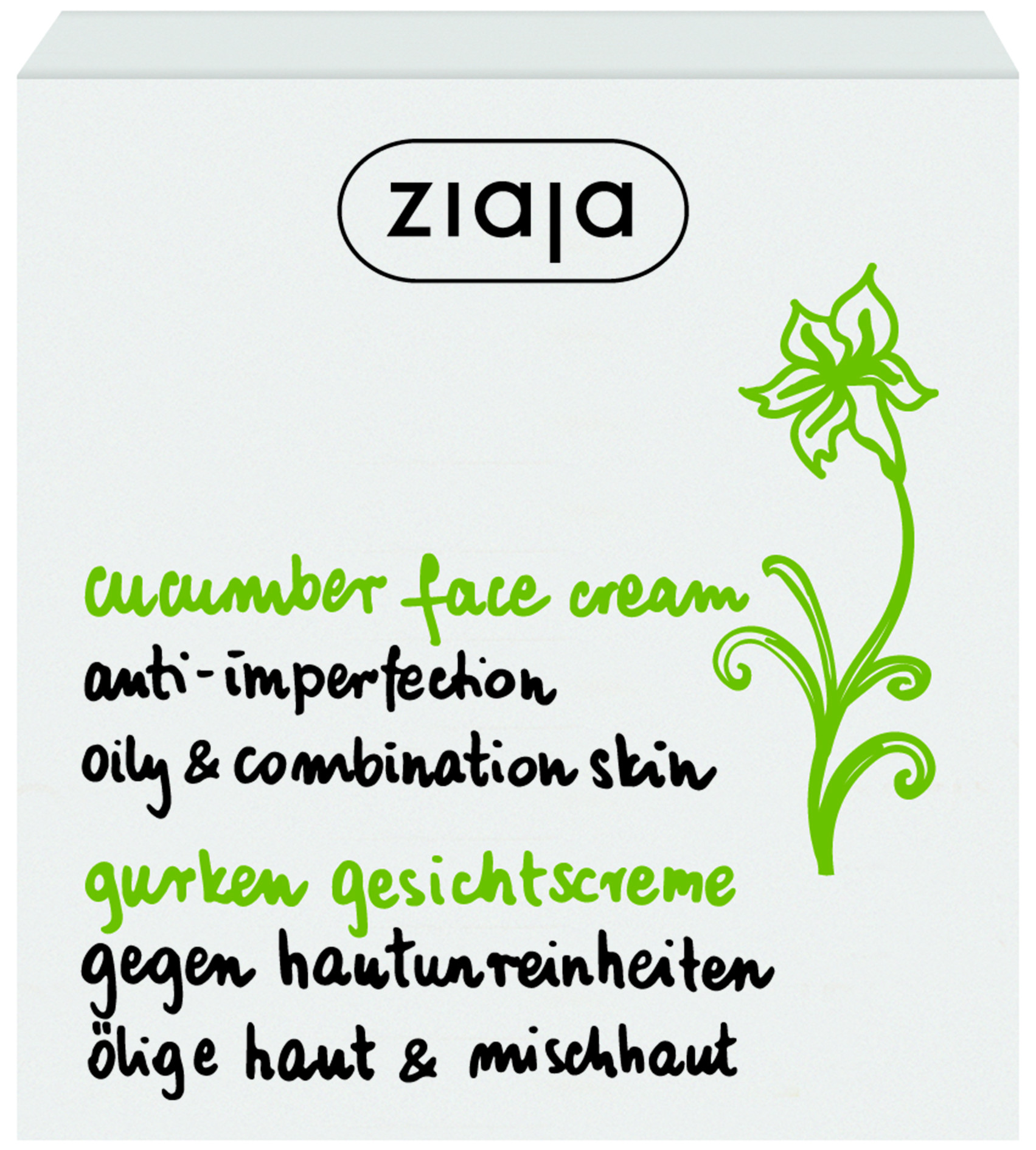 ЖАЯ Крем за лице с краставица 50мл | ZIAJA Face cream cucumber 50ml
