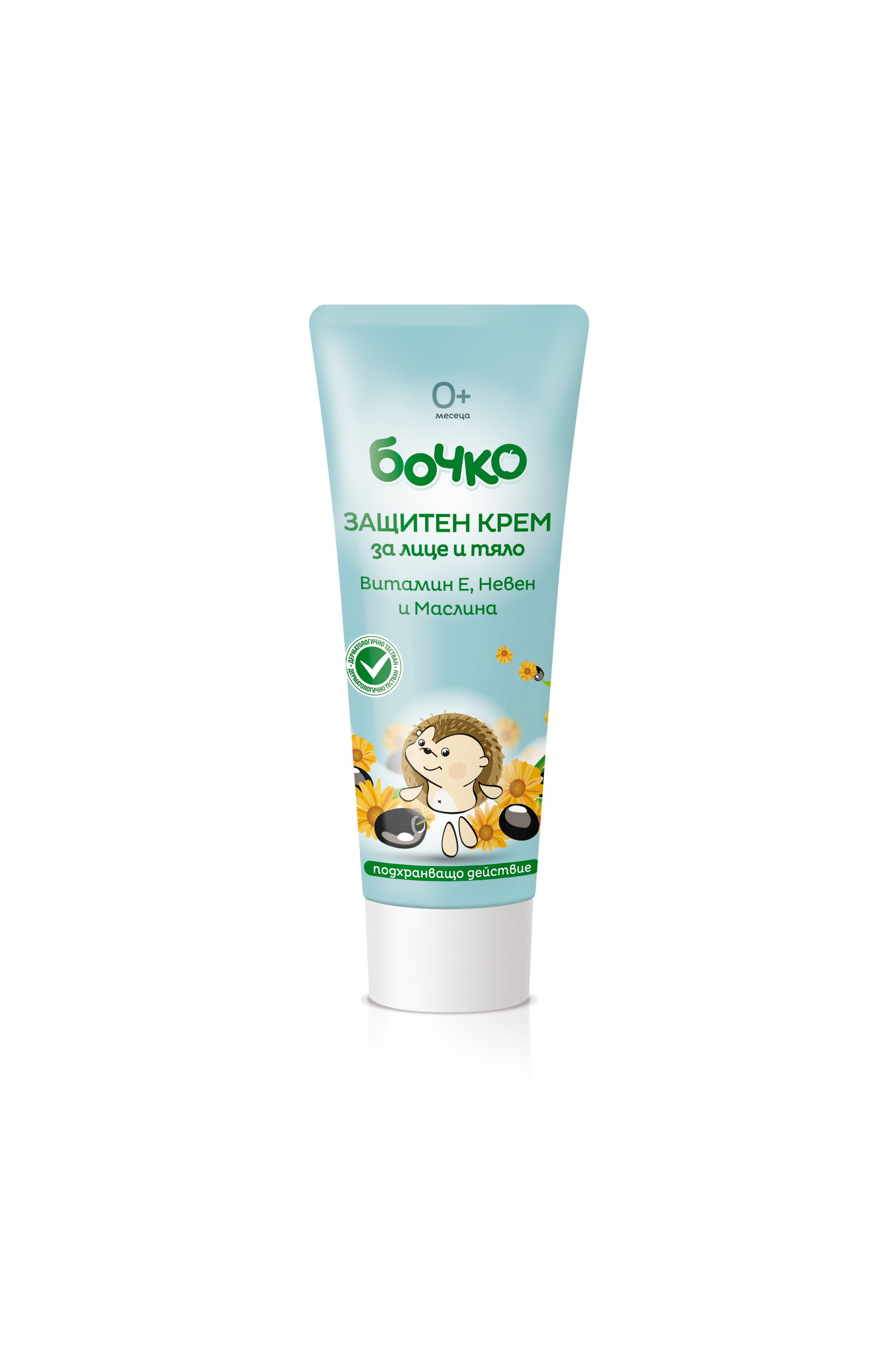 БОЧКО Защитен крем 75мл | BOCHKO Protective cream for face and body 75ml
