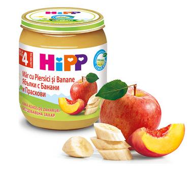 ХИП БИО Пюре Ябълки с банани и праскови 4+ м. 125гр.   HIPP BIO Apples with bananas and peaches puree 4+ m 125g