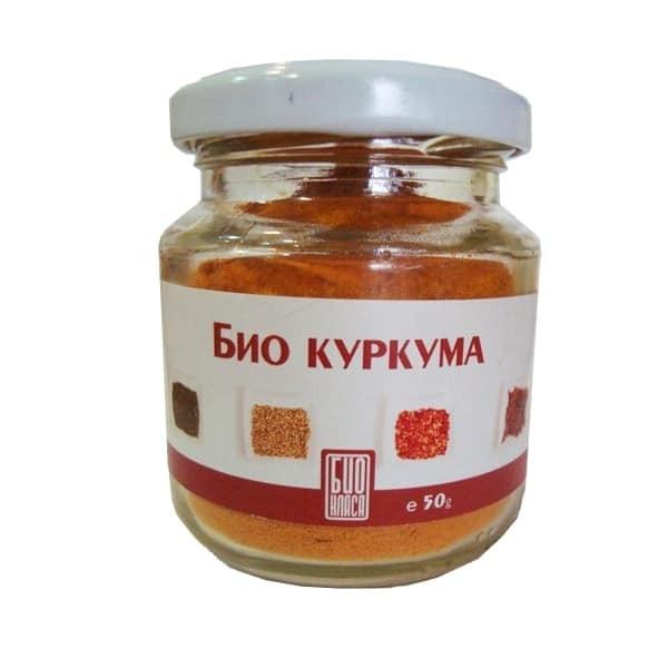 БИО Куркума 50гр БИО КЛАСА | BIO Turmeric 50g BIO KLASA