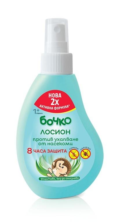 БОЧКО Спрей-лосион против ухапване от насекоми 1+ 120мл   BOCHKO Anti-bug spray-lotion 1+ 120ml