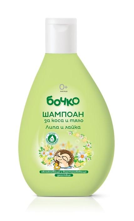 БОЧКО Шампоан за коса и тяло с Липа и лайка 200мл | BOCHKO Shampoo and body wash Linden and Camomile 200ml