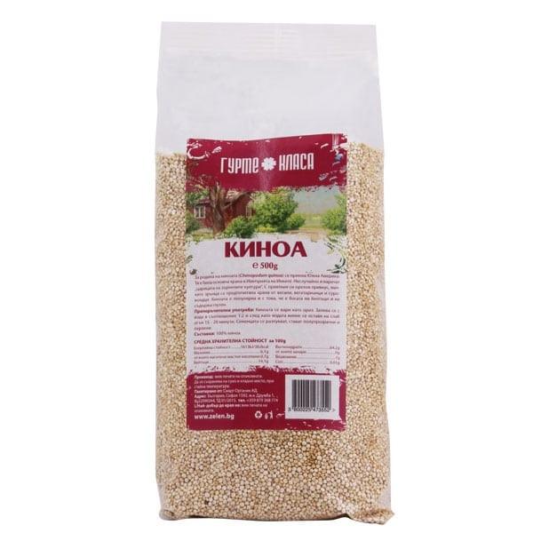 Киноа 250гр или 500гр ГУРМЕ КЛАСА | Quinoa 250g or 500g GURME KLASA