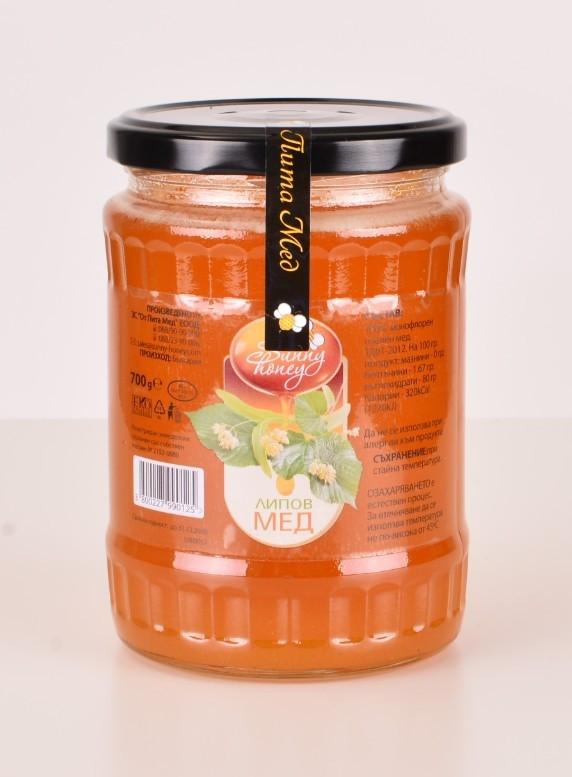 Липов пчелен мед 700гр СЪНИ ХЪНИ | Linden Bee Honey 700g SUNNY HONEY