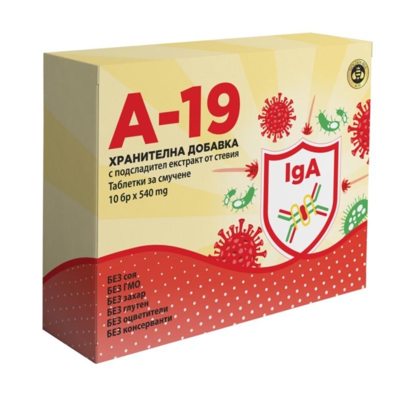 Хранителна добавка А-19 с подсладител екстакт от стевия, таблетки за смучене 10бр | Food supplement A-19 lozenges 10s